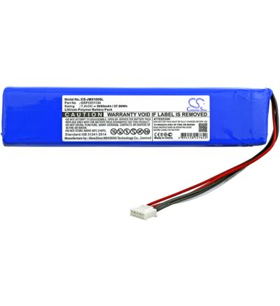 Replacement Battery For JBL Xtreme