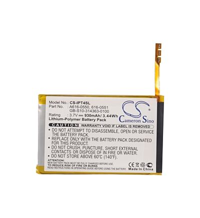 BATTERY FOR APPLE 616-0550, 616-0551, GB-S10-314363-0100